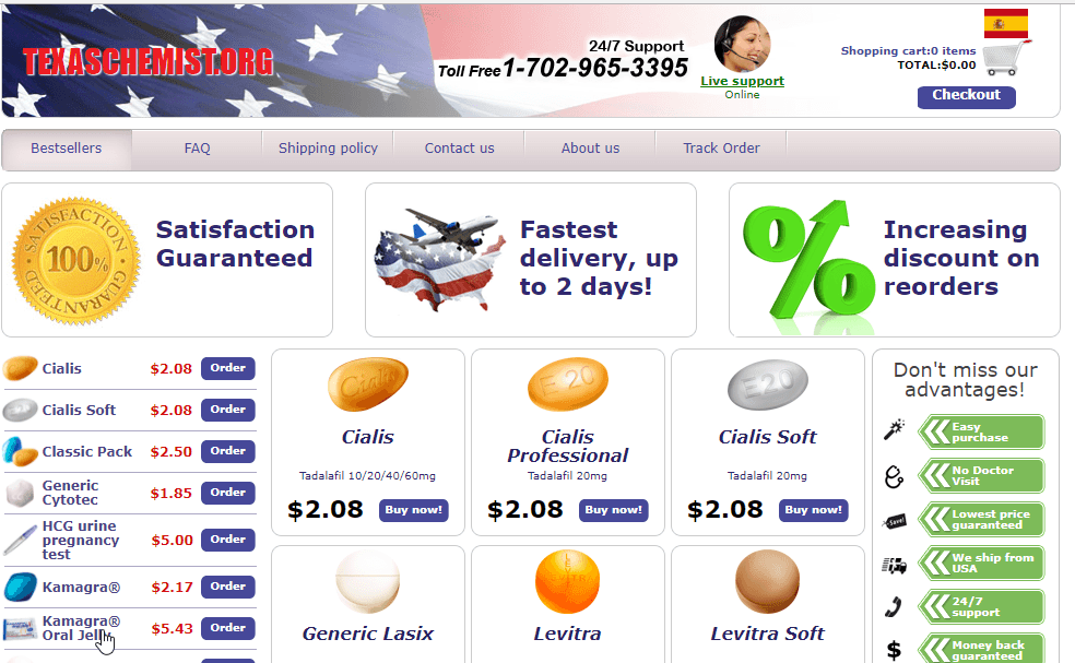 Buy Prescription Pills Online: You Can Retain Your Health Affordably